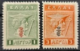 GREECE 1916 - MLH - Sc# 233, 235 - 1l 3l - Greece