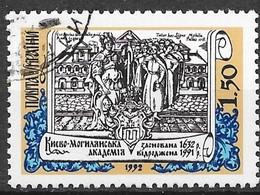 Ukraine 1992 MiNr. 93 Mohyla Academy, Kiev CTO 1.00 € - Storia