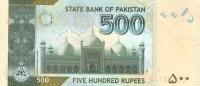 PAKISTAN P. 49Ad 500 R 2012 UNC - Pakistan