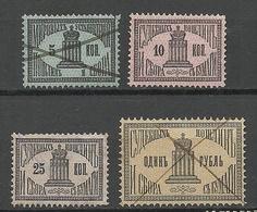 RUSSLAND RUSSIA Gerichtsteuer Court Fee O - 1857-1916 Empire