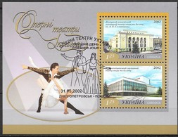 Ukraine 2002 MiNr. 506 - 507 (Block 36) Opera Houses Dance CTO 2.50 € - Ukraine
