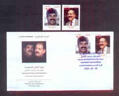 Tunisia/Tunisie 2020 - Motherland & Republic Martyrs : Chokri Belaïd - Mohamed Brahmi - FDC + Stamps - Excellent Quality - Tunesië (1956-...)