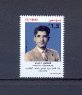 Tunisia/Tunisie 2020 - Kantaoui Dahmen 1st Tunisian Post Office Receiver Tunis - Belvedere 1958 -1962 - Stamp 1v - MNH** - Tunesië (1956-...)
