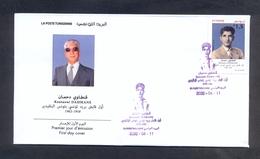 Tunisia/Tunisie 2020 - Kantaoui Dahmen 1st Tunisian Post Office Receiver Tunis - Belvedere 1958 -1962 - FDC -  MNH** - Tunesië (1956-...)
