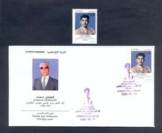 Tunisia/Tunisie 2020 - Kantaoui Dahmen 1st Tunisian Post Office Receiver Tunis - Belvedere 1958-1962 - FDC + Stamp - Tunesië (1956-...)