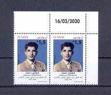 Tunisia/Tunisie 2020 - Kantaoui Dahmen 1st Tunisian Post Office Receiver Tunis - Belvedere 1958-1962 - Pair Of Stamps - Tunesië (1956-...)