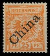 DEUTSCHE AUSLANDSPOSTÄMTER CHINA Nr 5Ia Ungebraucht X093E6E - Oficina: China