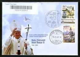 UKRAINE 2020 Cover 100th Birth Anniversary Of Pope John Paul II; Lviv, Lwow - Ucrania