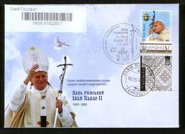 UKRAINE 2020 Cover 100th Birth Anniversary Of Pope John Paul II; Lviv, Lwow - Papas