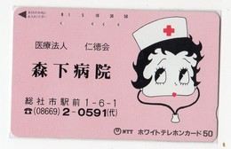 JAPON TELECARTE BETTY BOOP Infirmiere Croix Rouge - BD