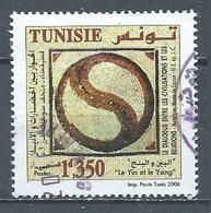 Tunisie 2006 Le Yin Et Le Yang Oblitéré ° - Tunesië (1956-...)