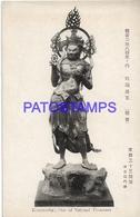 134645 JAPAN KENTATSUBAO ONE OF NATIONAL TREASURES POSTAL POSTCARD - Non Classés