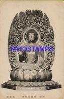 134648 JAPAN HELP VIEW STATUE POSTAL POSTCARD - Non Classés