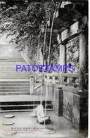 134649 JAPAN KYOTO THE OTOWA-NO-TAKI WATER FALL POSTAL POSTCARD - Non Classés