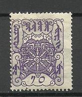 TANNU TUVA 1926 Michel 5 * - Touva
