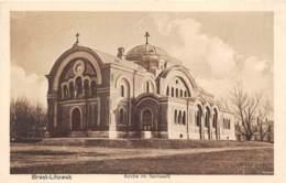 BELARUS - BREST LITOVSK - KIRCHE IM KERNWERK - CARTE ALLEMANDE, GUERRE 14 18 - Wit-Rusland