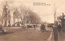 BELARUS - PRUZANA - ALEXANDERSTRASSE MIT RUSS. KIRCHE- CARTE ALLEMANDE, GUERRE 14 18 - Wit-Rusland