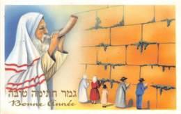 JUDAICA - BONNE ANNEE - JERUSALEM, MUR DES LAMENTATIONS - Religion & Esotericism