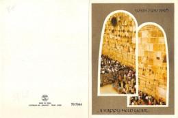 JUDAICA - BONNE ANNEE - MUR DES LAMENTATIONS, JERUSALEM - DEUX FEUILLETS - Religion & Esotericism