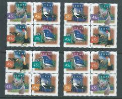 Australia 1997 Wetland Birds Set Of 4 Se Tenant Blocks Of 4 With Different Formats MNH - 1990-99 Elizabeth II