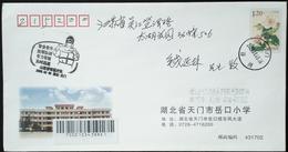 CHINA CHINE CINA  HUBEI TIANMEN TO JIANGSU WUJIANG COVER  WITH  ANTI COVID-19 INFORMATION - 1949 - ... People's Republic