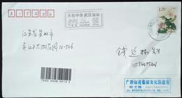 CHINA CHINE CINA  GUANGXI WUZHOU TO JIANGSU WUJIANG COVER  WITH  ANTI COVID-19 INFORMATION - 1949 - ... People's Republic