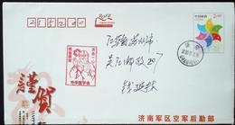 CHINA SHANDONG  JINAN Air Force Logistics Department Of Mili   TO JIANGSU WUJIANG COVER  WITH  ANTI COVID-19 INFORMATION - 1949 - ... People's Republic