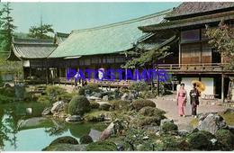 134650 JAPAN KYOTO SAMBOIN TEMPLE GARDENS POSTAL POSTCARD - Non Classés