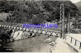 134652 JAPANTHE SUSPENSION BRIDGE ABOVE THE HODZU RAPID  POSTAL POSTCARD - Non Classés
