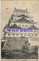 134657 JAPAN NAGOYA THE CASTLE POSTAL POSTCARD - Non Classés