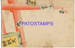 134662 JAPAN ART HELP SPOTTED POSTAL POSTCARD - Giappone