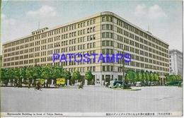 134665 JAPAN TOKYO MARUNOUCHI BUILDING IN FRONT STATION POSTAL POSTCARD - Non Classés