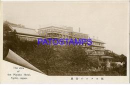 134668 JAPAN KYOTO THE VIEW OF THE MIYAKO HOTEL POSTAL POSTCARD - Non Classés