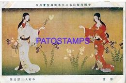 134671 JAPAN ART TWO GEISHA WITH FLOWER POSTAL POSTCARD - Non Classés