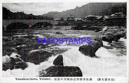 134675 JAPAN YABAKEI YAMAKUNI - KAWA POSTAL POSTCARD - Non Classés