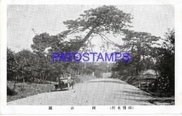 134676 JAPAN HELP ART VIEW ROAD & AUTOMOBILE CAR POSTAL POSTCARD - Non Classés