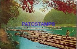 134677 JAPAN KYOTO THE ARASHIYAMA POSTAL POSTCARD - Non Classés