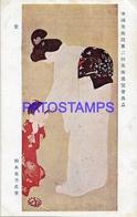 134678 JAPAN ART ARTE WOMAN AND GIRL POSTAL POSTCARD - Non Classés