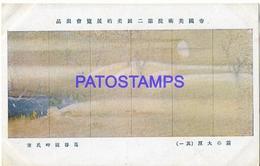134679 JAPAN ART ARTE VIEW LANDSCAPE POSTAL POSTCARD - Non Classés