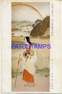 134680 JAPAN ART ARTE LANDSCAPE AND WOMAN POSTAL POSTCARD - Non Classés