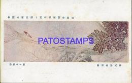 134681 JAPAN ART ARTE VIEW TREE AND BIRD POSTAL POSTCARD - Non Classés