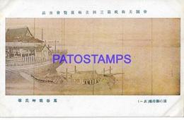 134682 JAPAN ART ARTE VIEW PARTIAL POSTAL POSTCARD - Non Classés
