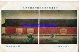 134683 JAPAN ART ARTE VIEW BUILDING TEMPLE POSTAL POSTCARD - Non Classés