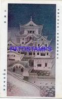134684 JAPAN ART ARTE VIEW TEMPLE POSTAL POSTCARD - Non Classés