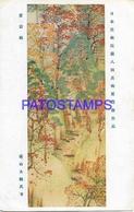 134684 JAPAN ART ARTE VIEW LANDSCAPE POSTAL POSTCARD - Non Classés