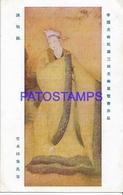 134685 JAPAN ART ARTE WOMAN POSTAL POSTCARD - Non Classés