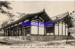 134686 JAPAN HORYUJI YAMATO JIKIDO KAMAKURA PERIOD POSTAL POSTCARD - Non Classés