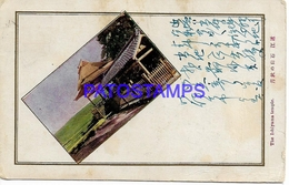 134687 JAPAN HELP VIEW PARTIAL BREAK POSTAL POSTCARD - Non Classés
