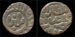 India Sultanate Of Delhi Ghiyath Al-Din Balban Billon 2 Ghani - Indiennes