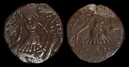 Alchon Huns Hephtalite Toramana II AE Stater - Indiennes